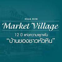 HuaHin Market Village