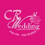 Wedding Studio huahin